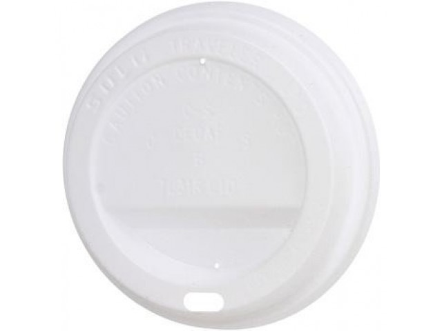 Secure lid for 12/16oz PLA Hot Cups (Sleeve/50)