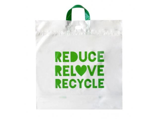 Large Recycled & Reusable Plastic Retail/Checkout Bag (Compliant)
